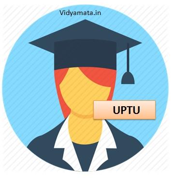 UPTU 2018