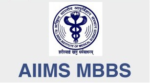 AIIMS MBBS 2020