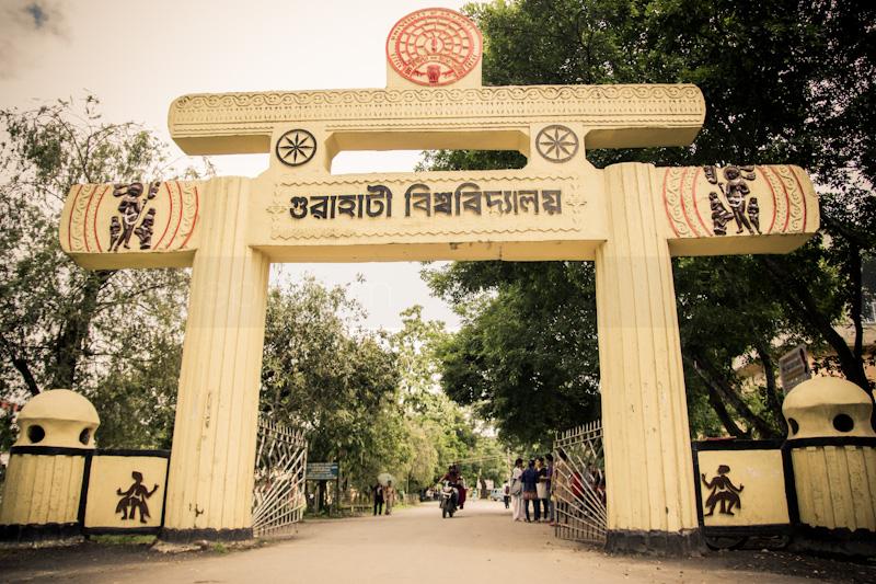 Gauhati University Admission