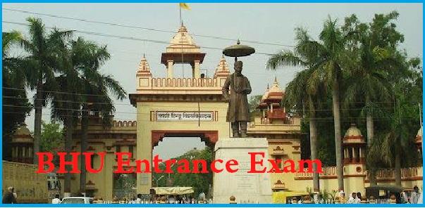 bhu admission 2020