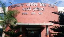 Uttarakhand polytechnic JEEP 2020